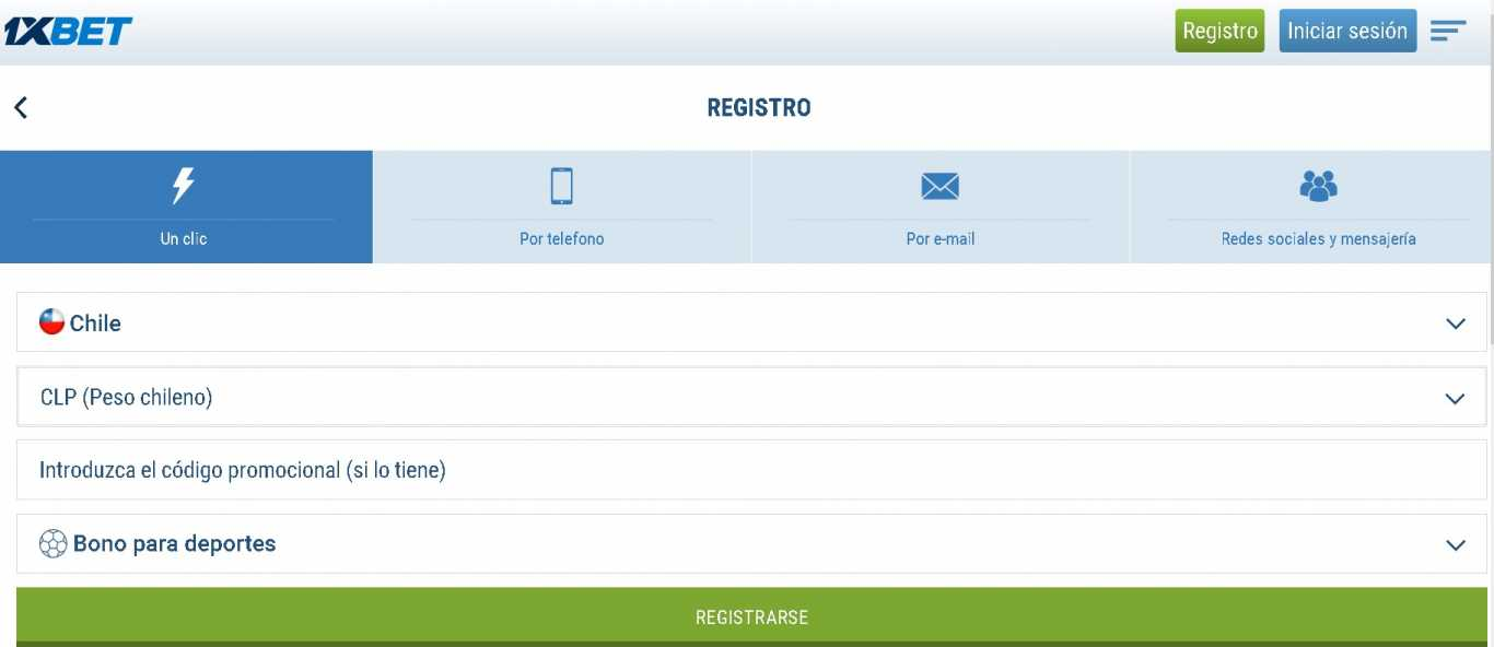 1xBet mobile register form
